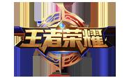 esports-wangzhe